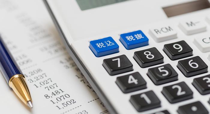 資金計画・事業計画サポート